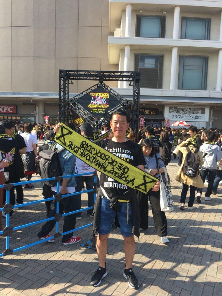 ONE OK ROCKライブ